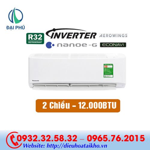 Điều hòa Panasonic Z12VKH-8 12000BTU 2 chiều inverter