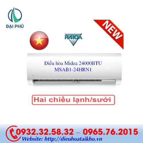 Điều hòa Midea 24000BTU MSAB1-24HRN1