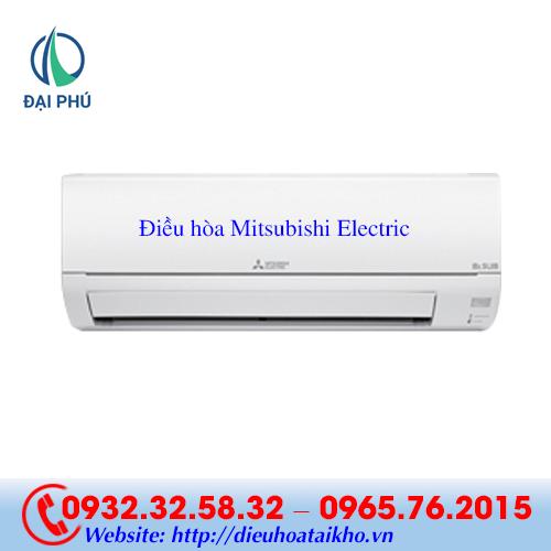 Điều hòa Mitsubishi Electric 2 chiều Inverter MSZ-HL50VA